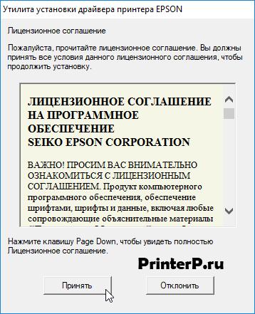 Epson-Stylus-CX7300-3.png