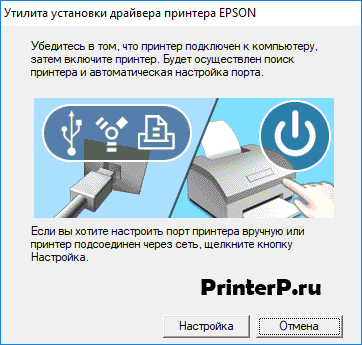 Epson-Stylus-CX7300-4.png