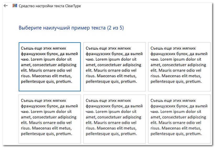 Nuzhno-vyibirat-naibolee-udobnyiy-variant-dlya-vas.png