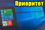 Prioritet-protsessa-v-Windows.png