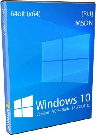 1571480387_windows10x64-1909.jpg