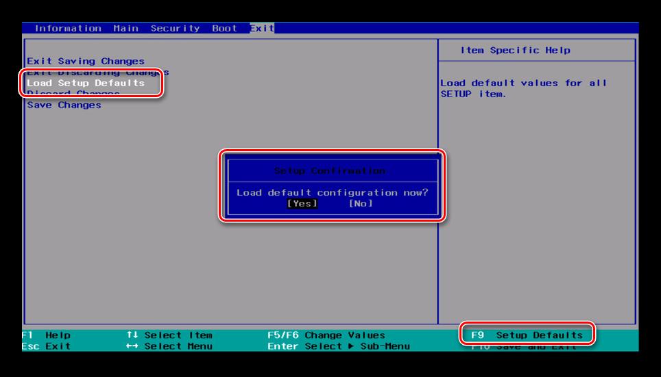 Vozmozhnost-sbrosa-nastroek-BIOS-v-okne-BIOS-na-kompyutere.png