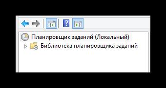 Protsess-vyibora-razdela-Planirovshhik-zadaniy-v-okne-Planirovshhik-zadaniy-v-OS-Vindovs-8.png