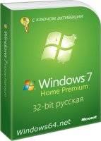 1488046632_win7hp32.jpg