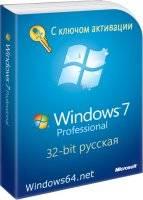 1486642570_win732pro.jpg
