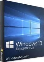 1486377431_winkorp.jpg