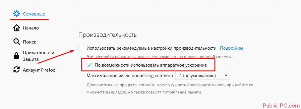 Screenshot_8-7-1024x371.png
