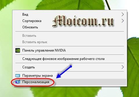 Kak-peremestit-panel-zadach-vniz-ekrana-personalizatsiya.jpg