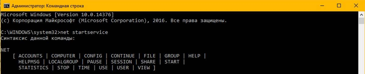 snip_20160702153120.jpg
