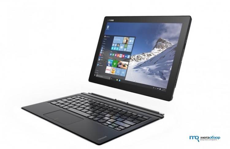 Lenovo-Miix-300-10_1-700x456.jpg
