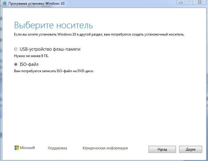 Programs_to_create_bootable_USB_drive_Windows_10_8.jpg