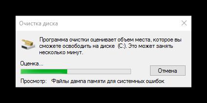 Otsenka.png