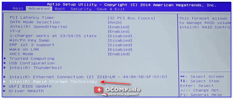 Intel-Rapid-Storage-Technology-800x342.png