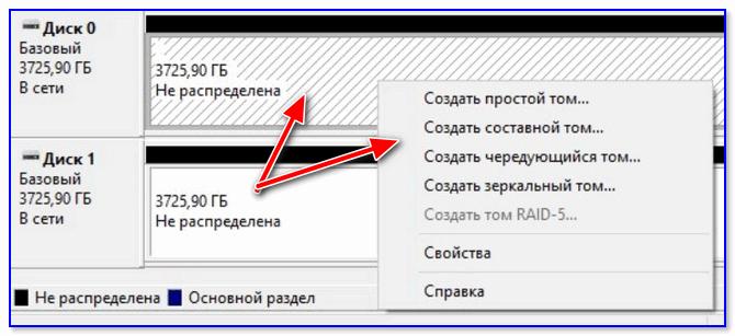 Sozdat-chereduyushhiysya-ili-zerkalnyiy-tom.png