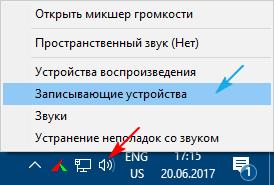Vyzov-zapisyvayushhego-ustrojstva.png
