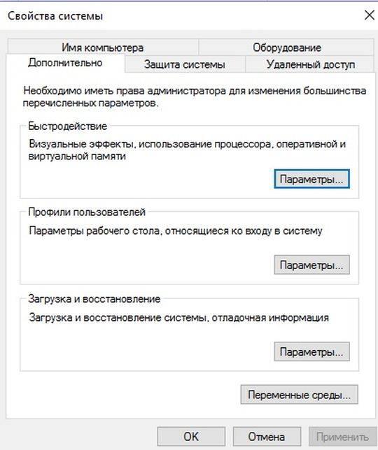 kak-uvelichit-operativnuyu-pamyat-s-pomoshhyu-usb-fleshki-4aynikam.ru-03.jpg