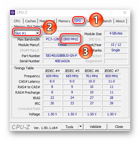 opredelenie-znacheniya-max-bandwidth-v-utilite-cpu-z-dlya-windows-10.png