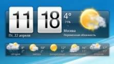 1461275748_wingad.ru_001950.jpg