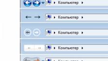 1453576954_windows-7-navigation-buttons-wingad.ru.png