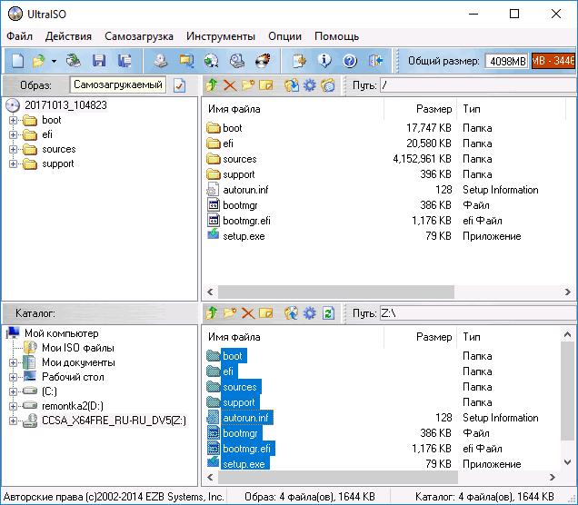 ultraiso-make-bootable-iso-usb-from-folder.png