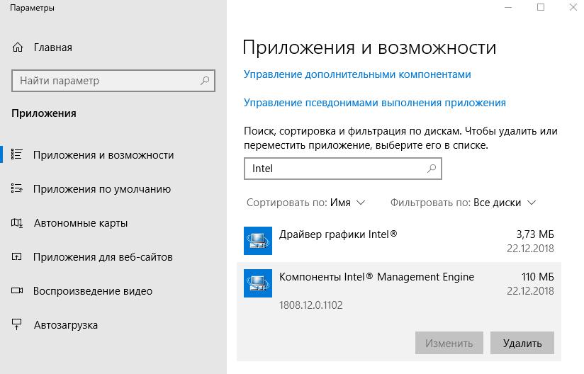 Ne-vyklyuchaetsya-kompyuter-cherez-Pusk-Windows-10.png