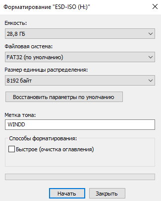 Kak-otformatirovat-fleshku-na-Windows-10.png