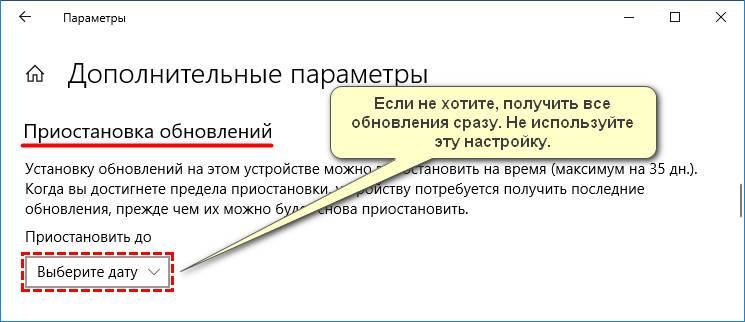 Priostanovka-obnovlenij.jpg
