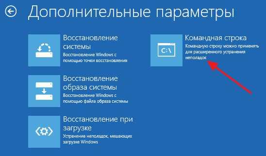 kak_otkryt_konfiguraciyu_sistemy_windows_10_20.jpg