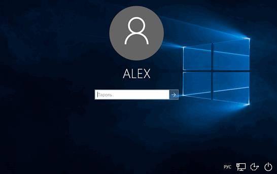 windows-10-ne-zagrushaetsja-4.jpg