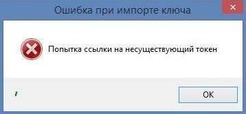 windows-10-ne-zagrushaetsja-10.jpg
