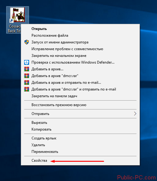 Screenshot_8-5.png