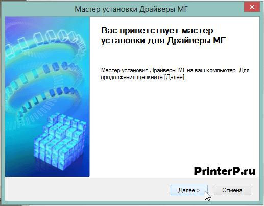Canon-i-SENSYS-MF4010-2.png