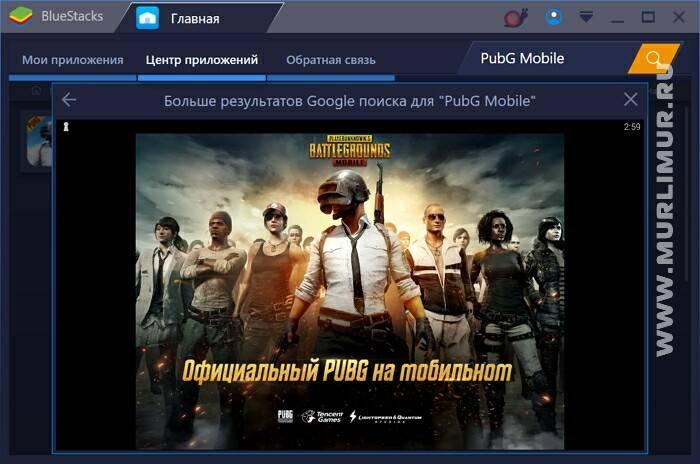 pubg-mobile-03.jpg