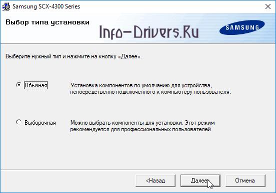 Samsung-SCX-4300-3.png