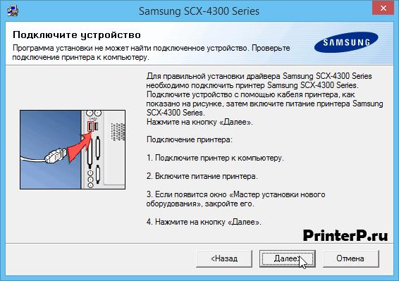 Samsung-SCX-4300-4.png