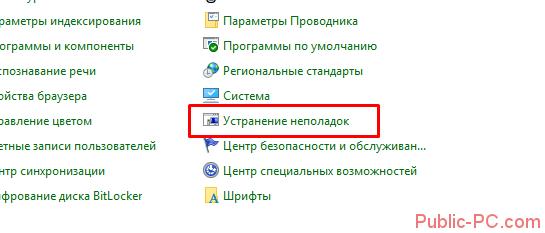 Screenshot_13-4.png