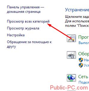 Screenshot_14-4.png