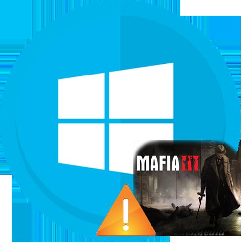 Ne-zapuskaetsya-Mafia-III-na-Windows-10-reshenie-problemyi.png