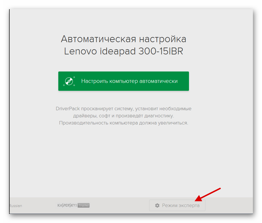 Nastroyka-zagruzki-drayverov-s-pomoshhyu-utilityi-DriverPackSolution.png