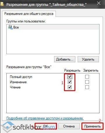 bba8b374-5b5f-4807-8c32-957d649192fc_640x0_resize.jpg