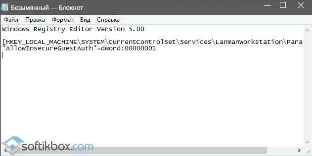 b048d6d0-fce3-47b3-a840-e439d8987bed_640x0_resize.jpg