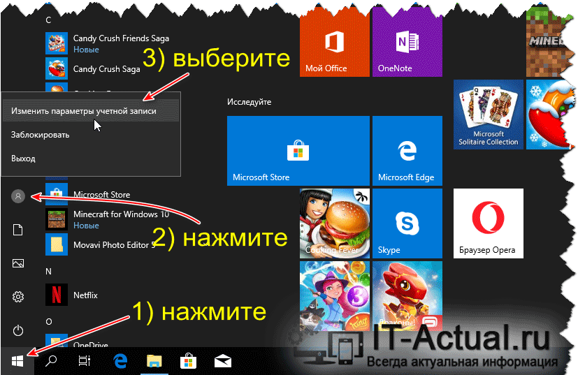 How-to-set-or-change-Account-Picture-in-Windows-10-1.png
