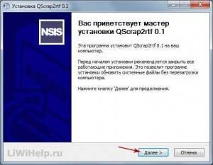 shs_2-300x233.jpg