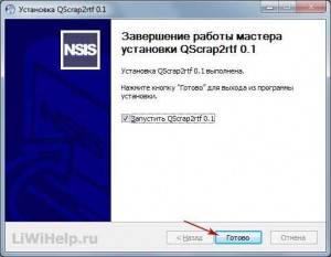 shs_6-300x233.jpg