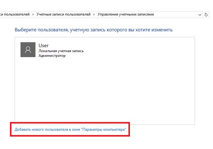 02-vyzov-dobavlenija-novogo-polzovatelja-e1459018956328.png