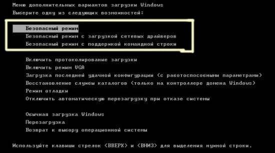 kak-ubrat-administratora-v-windows-10.jpg