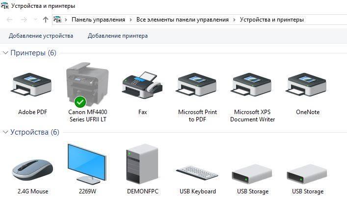 printeri-win10-3.jpg