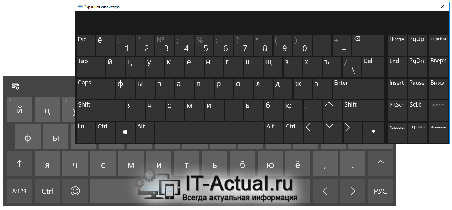 Virtual-and-sensor-keyboard-in-Windows-10-1.png