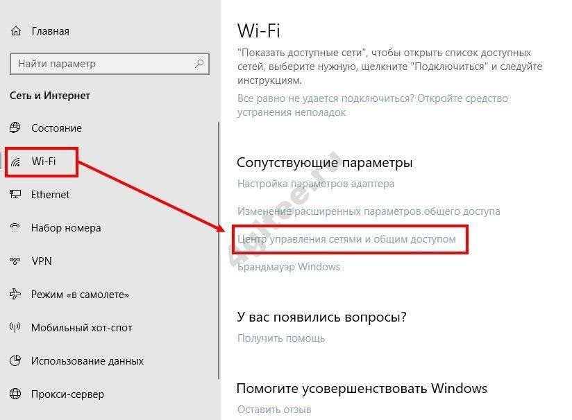 kluch-bezopasnosti-seti-wifi-4.jpg