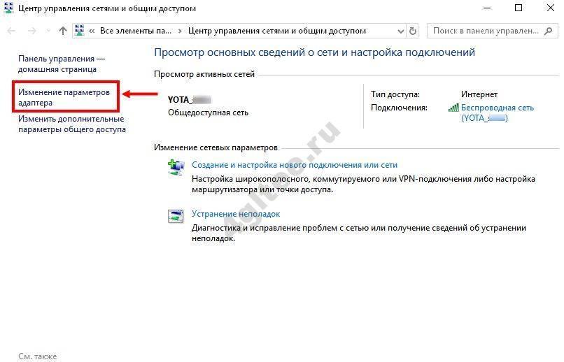 kluch-bezopasnosti-seti-wifi-5.jpg